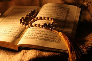 پاورپوینت نکات جالب قرآن ذَلِكَ الْكِتَابُ لاَ رَیْبَ فِیهِ هُدًى لِّلْمُتَّقِینَ